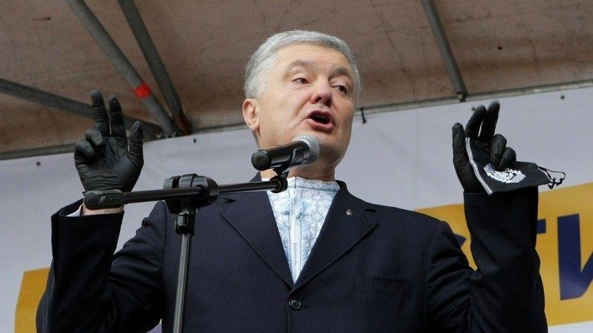 Ветераны так называемой антитеррористической операции оказались очень недовольны тем, что бывший украинский президент так иневыполнил свои предвыборные обещания.