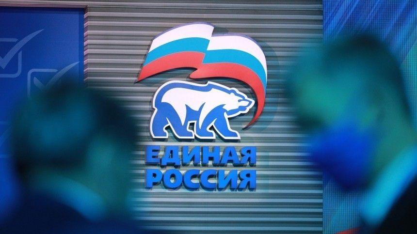 Выборы вГосдуму VIII созыва продолжались напротяжении трёх дней— с17 по19сентября. Всего ввыборах участвовали 14 партий.