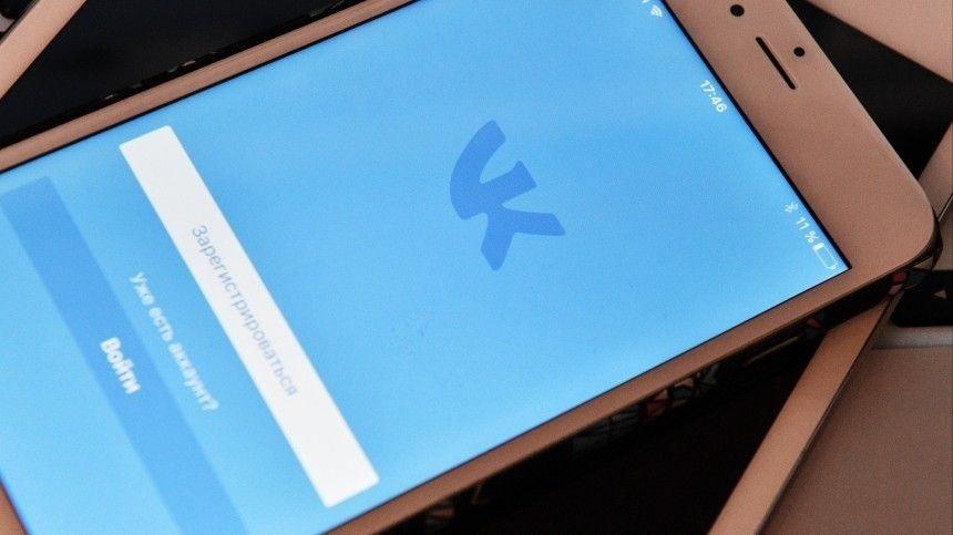 Масштабное обновление соцсети стало возможным благодаря новому транспортному протоколу.