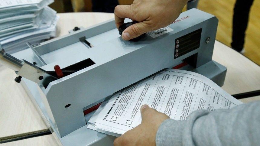 Федеральная избирательная кампания накануне завершилась, выдержав проверку напрочность вовсех вопросах.