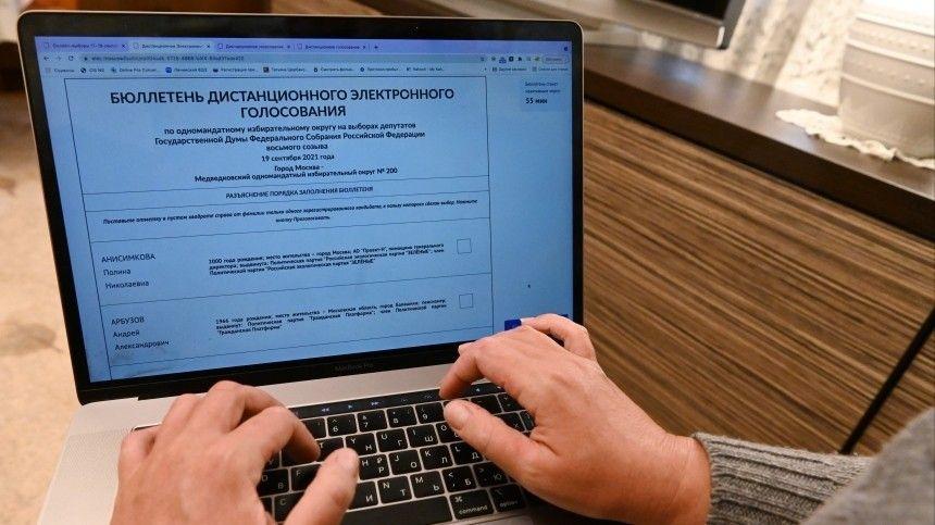Алексей Венедиктов объяснил причину задержки публикации данных поэлектронному голосованию.