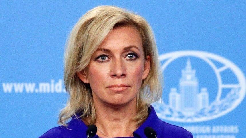 Вруководстве Евросоюза заявили, что немогут дать четкую оценку выборам вРФиз-за недостаточного количества наблюдателей.