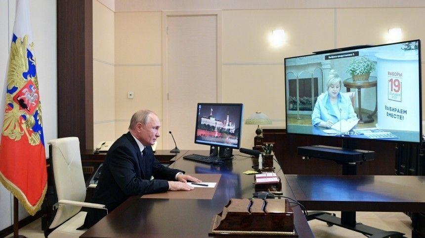 Председатель ЦИК РФвбеседе сВладимиром Путиным рассказала онапоре атак навсе ресурсы избирательной комиссии страны. Втоже время она подчеркнула, что система справилась.