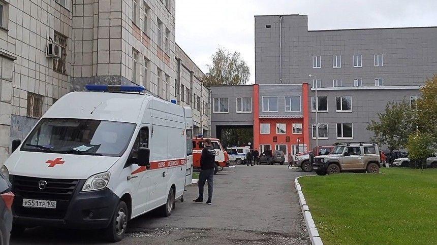 Вооруженный 18-летний молодой человек утром впонедельник, 20сентября, зашел вПермский государственный университет иоткрыл огонь полюдям, врезультате скончались шесть человек.