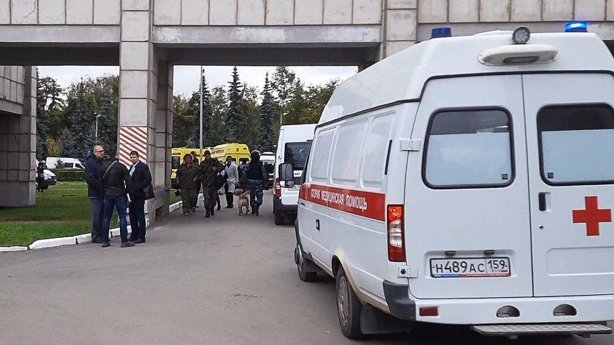 Сообщается обопознании четырех жертв устроившего кровавую пальбу студента Тимура Бекмансурова.