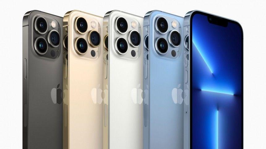 С24сентября стартуют продажи новых моделей смартфонов Apple: iPhone 13, 13 mini, 13 Pro и13 Pro Max.