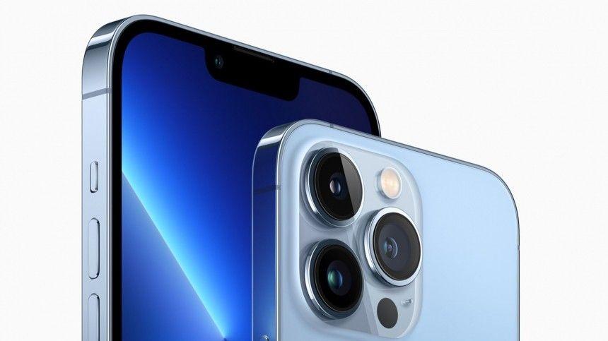 Предзаказ нановые смартфоны iPhone 13 стартовал вРоссии 22сентября.