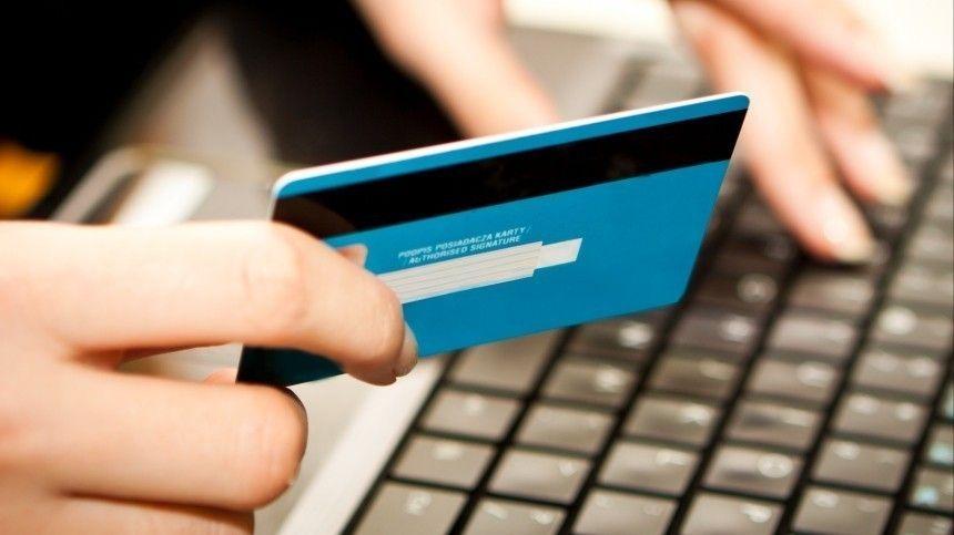 ВЦБРФотмечают, популярная услуга увеличивает долговую нагрузку назаемщика иповышает риск, что оннесправится.