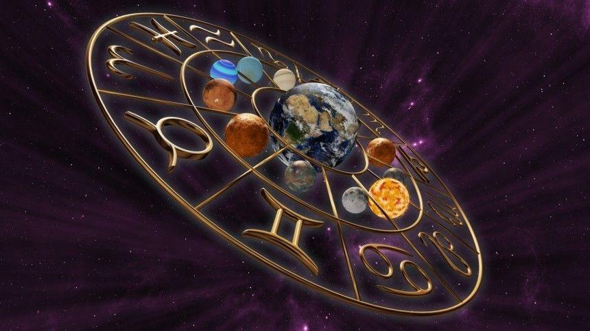 Какие пять знаков зодиака кардинально изменят свою жизнь до 2027 года