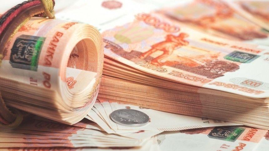 Затри года доходы бюджета должны составить порядка 25 триллионов рублей. Начто пойдут эти средства, Владимир Путин обсудил сминистрами.