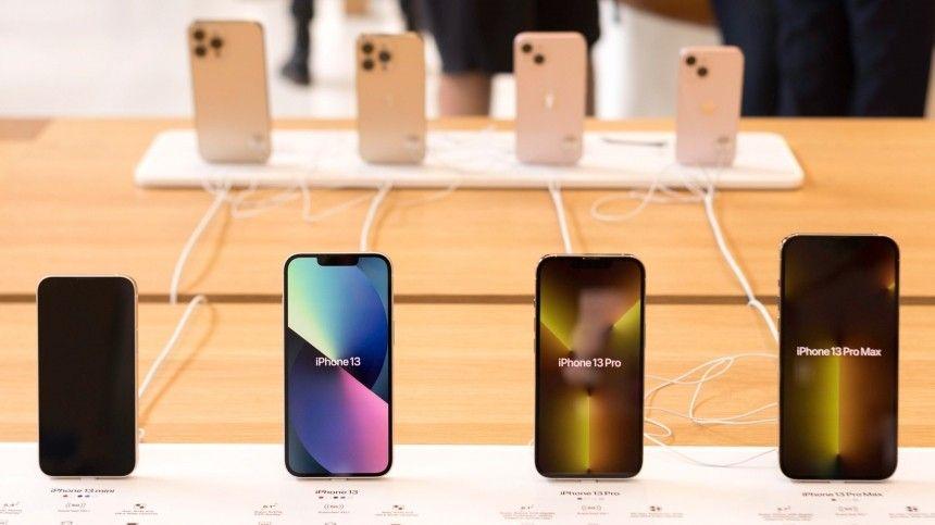 Wylsacom рассказал, почему не стоит покупать iPhone 13