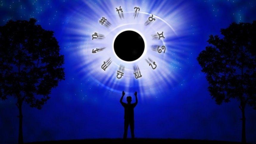 Помнению астрологов, человек может быть подвержен влиянию сразу нескольких знаков зодиака.