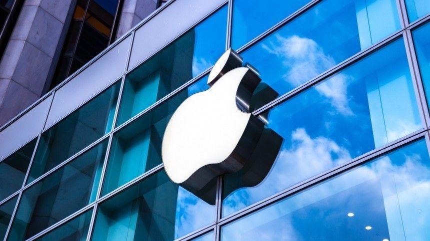 Вкомпании пролили свет напроцесс создания новых технологий для iPhone.
