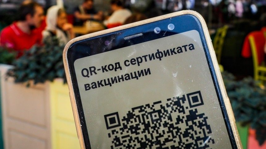 Вроссийских регионах ужесточают антиковидные ограничения