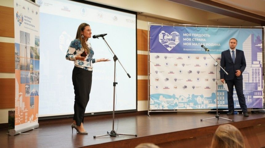 В Москве стартовал форум образовательных проектов