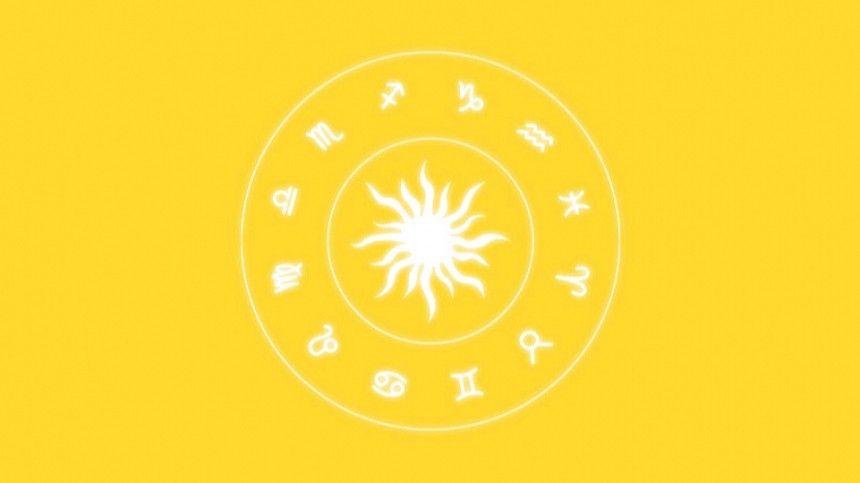 Гороскоп на сегодня, 3 октября, для всех знаков зодиака