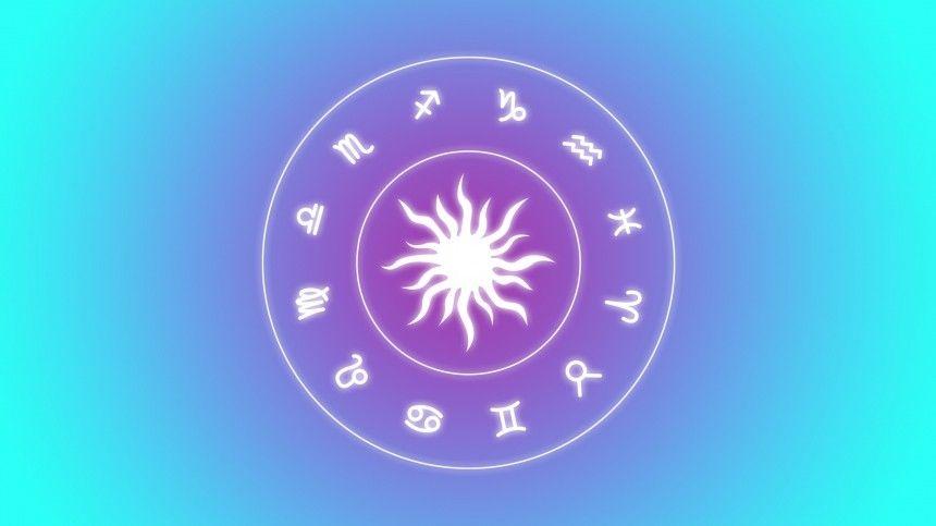 Гороскоп на сегодня, 4 октября, для всех знаков зодиака