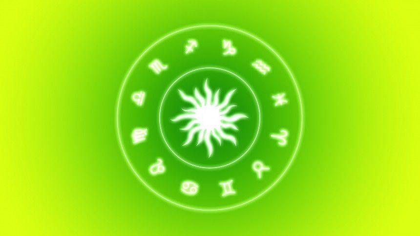 Гороскоп на сегодня, 7 октября, для всех знаков зодиака