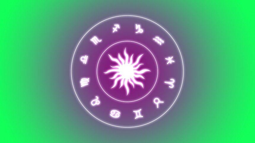 Гороскоп на сегодня, 8 октября, для всех знаков зодиака