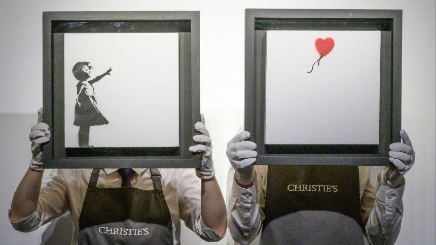 Разрезанная картина Бэнкси продана за $25 млн