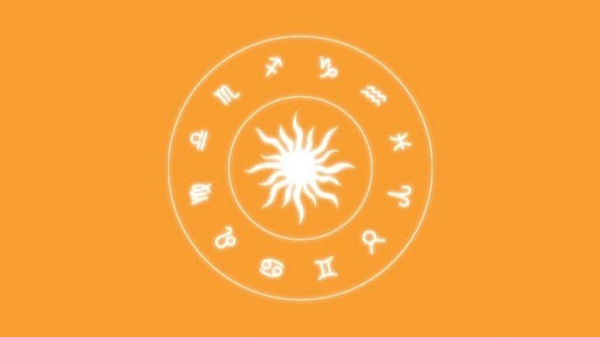 Гороскоп на сегодня, 15 октября, для всех знаков зодиака