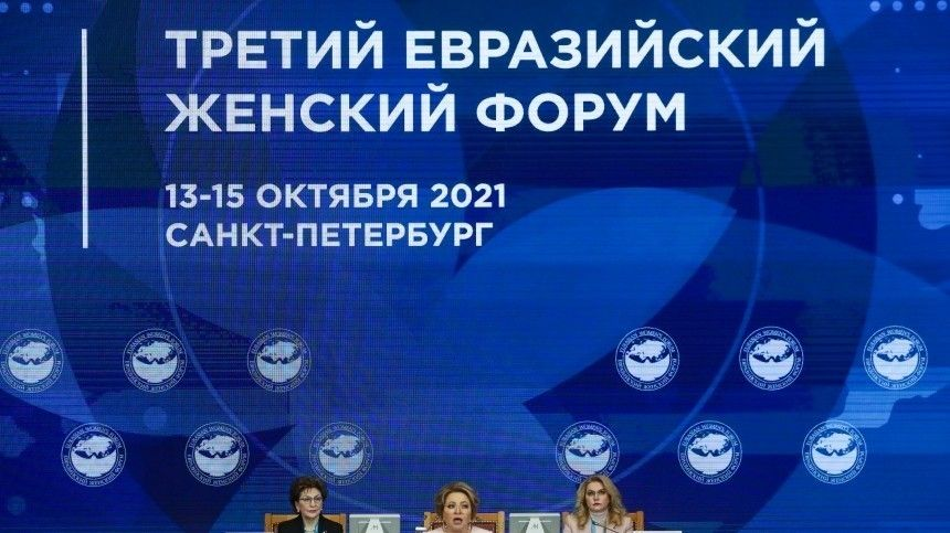 Пословам президента России, семейные ценности остаются важнейшей нравственной опорой изалогом успешного развития страны.
