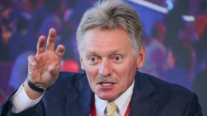 Отвечая навопрос журналистки для французского документального фильма опрезиденте России, официальный представитель Кремля Дмитрий Песков заявил, что Россия— сильная страна, которая ищет партнеров.