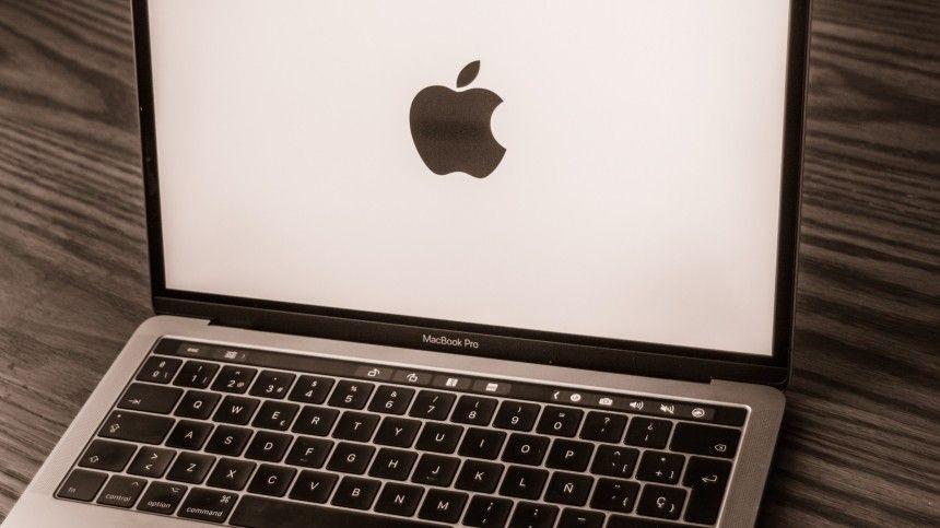Какие новинки представила Apple на презентации 18 октября