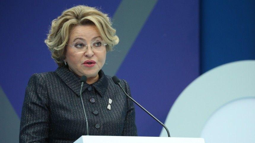 Демарш был устроен входе конференции Европейских спикеров.