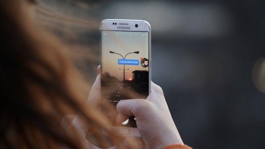 Арбитражный суд Москвы запретил ввоз натерриторию РФ, продажу ихранение 61 модели смартфонов Samsung.