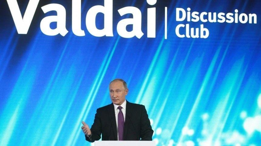 Глава государства встретится сучастниками клуба вочном формате, носсоблюдением определенных ковидных ограничений.