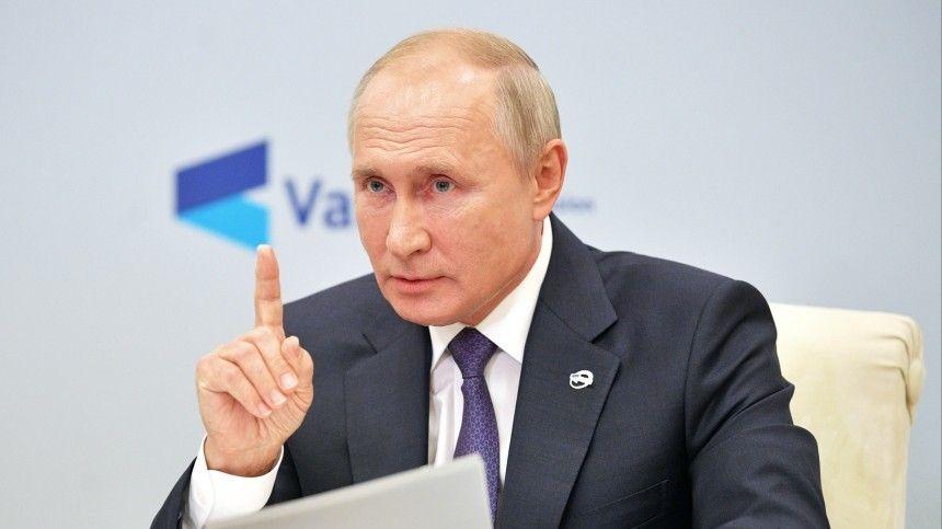 Президент России принимает участие в18-й конференции Валдайского международного дискуссионного клуба вСочи.