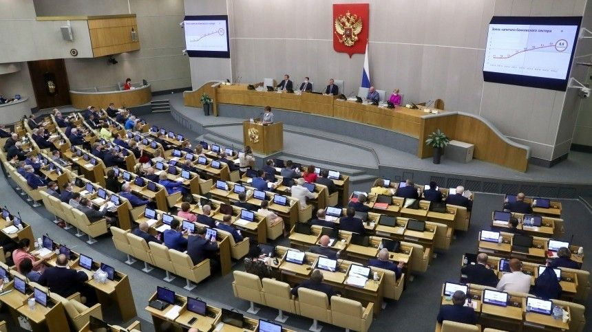 Специалисты утверждают, что россияне стали предъявлять более высокие требования кнародным избранникам.