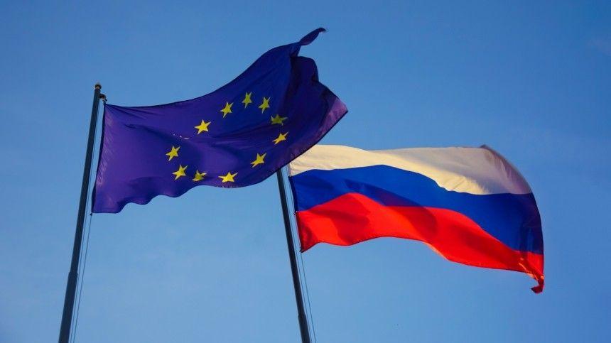 Дипломат дал прогноз надальнейшее сотрудничество Москвы иБрюсселя.