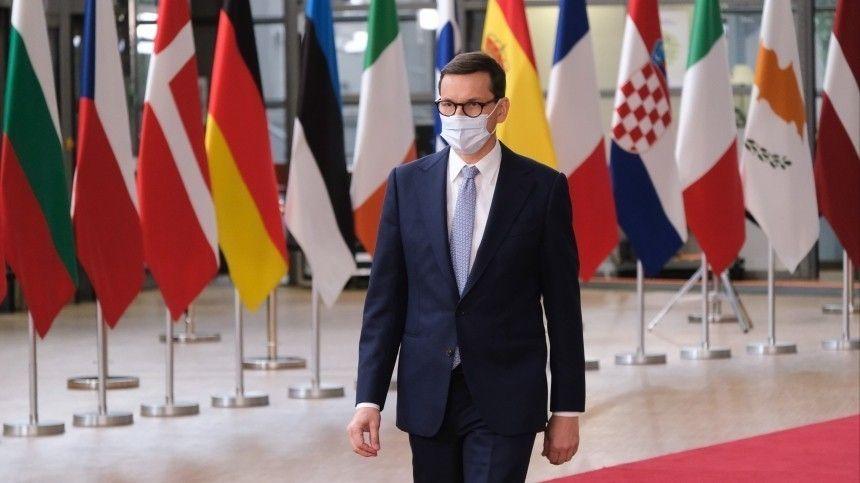 Упрекающего Евросоюз вдавлении наВаршаву политика призвали прекратить сеять раздор иослаблять Европу.
