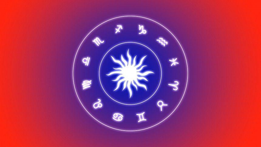 Гороскоп на сегодня, 23 октября, для всех знаков зодиака