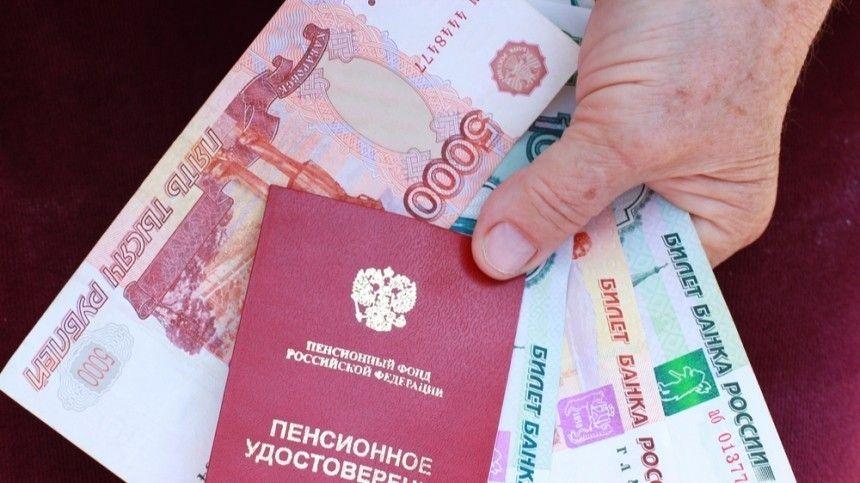 Гражданам рекомендуется заранее уточнить графики работы отделений Пенсионного фонда и«Почты России».
