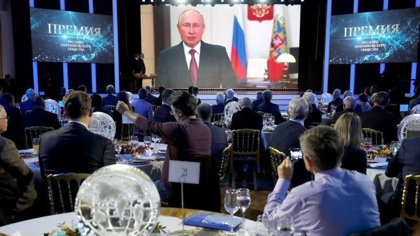 Кто в 2021 году удостоился премии Русского географического общества